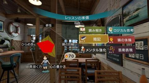 バンダイナムコエンターテインメントのVR対応ゲーム「サマーレッスン:宮本ひかり セブンデイズルーム」の一場面