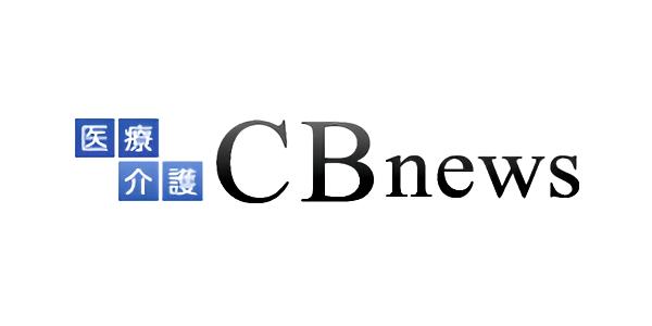 タミフルなど新型インフル薬の備蓄削減へ – 医療介護CBnews