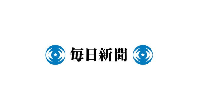 NHK:異例反論「人権侵害ない」 小保方氏番組でBPO – 毎日新聞