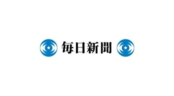 加計学園:首相面会否定、愛媛知事「ありえない」 – 毎日新聞