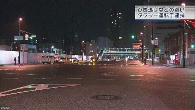 ひき逃げなどの疑い運転手逮捕 – NHK 広島 NEWS WEB