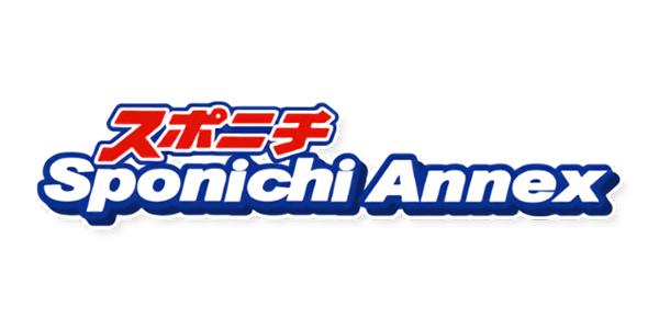 広島が大勝 1軍に負けずウエスタン・リーグでも首位― スポニチ Sponichi Annex 野球