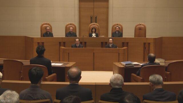 元民放アナウンサー 最高裁で逆転無罪 | NHKニュース