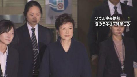 韓国 パク前大統領 収賄などの疑いで逮捕へ