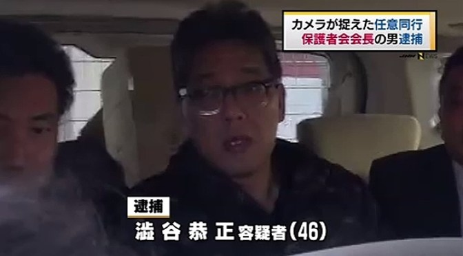カメラが捉えた任意同行、女児遺棄容疑で保護者会会長の男逮捕 TBS NEWS