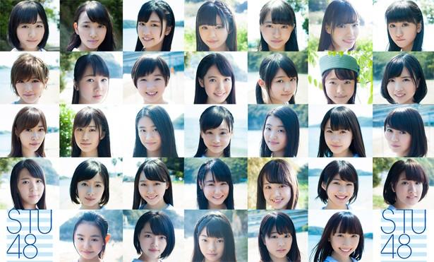 オフィシャルグッズ公開!8/5(土)TIF会場&オンラインショップにて販売開始!   STU48 OFFICIAL WEB SITE