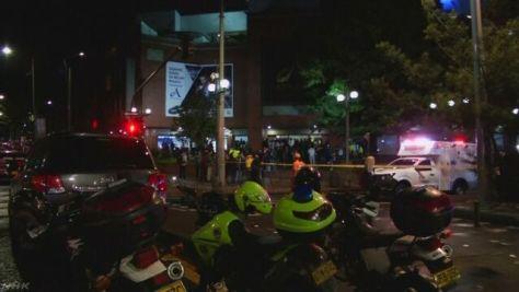 コロンビアのショッピングセンターで爆発 3人死亡