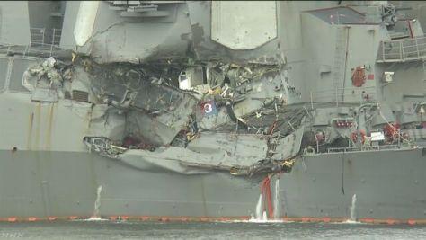 イージス艦事故 不明7人の遺体発見 米海軍がHPで公表