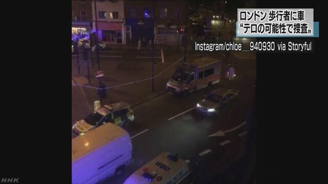 ロンドン 車突っ込み1人死亡10人けが 英首相「テロか」