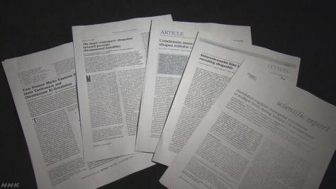東大教授が論文の訂正など検討 大学は不正ないか調査