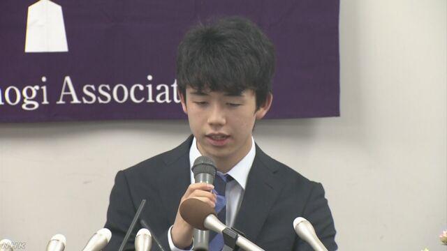 藤井四段が記者会見「夢にも思わなかった」 | NHKニュース