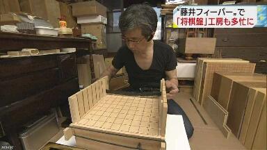 藤井四段の活躍で将棋盤の工房大忙し 名古屋
