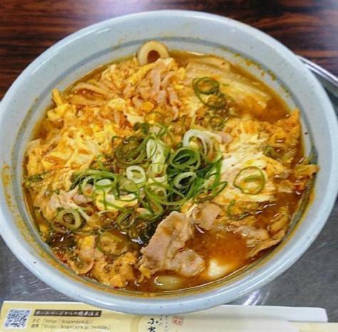 藤井聡太四段が21日の対局で注文した「ごま味噌とじうどん」