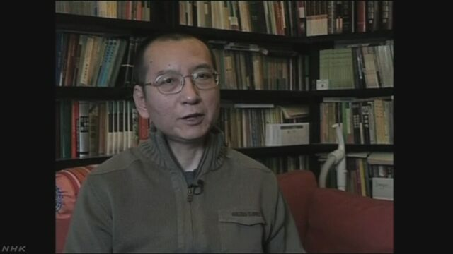 劉暁波氏 死去 中国の民主化運動の象徴的存在   NHKニュース