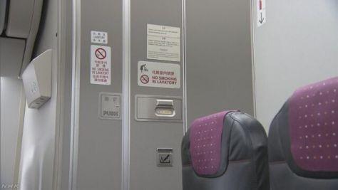 国内旅客機のトイレで喫煙 1年間に105件も