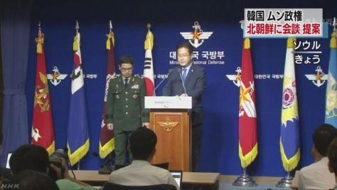 韓国 北朝鮮に軍当局者や赤十字の会談提案