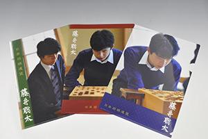 藤井聡太四段クリアファイル 新デサイン販売のお知らせ