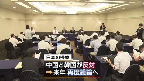 サンマの新たな漁獲枠、日本の提案は合意に至らず