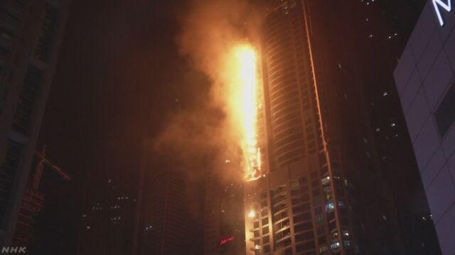 ドバイの超高層マンションで火災