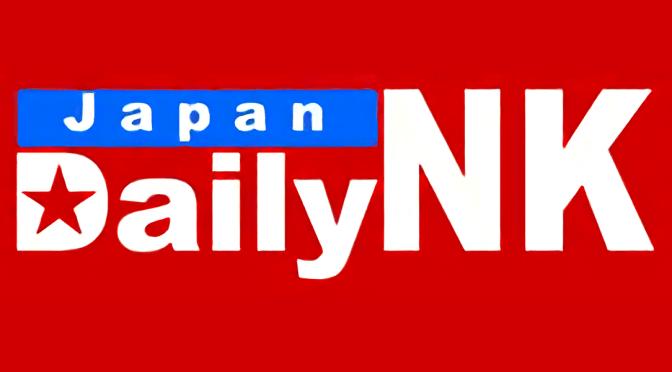 「エリート女学校長は少女達を性の玩具として差し出した」北朝鮮幹部が証言 | DailyNK Japan(デイリーNKジャパン)