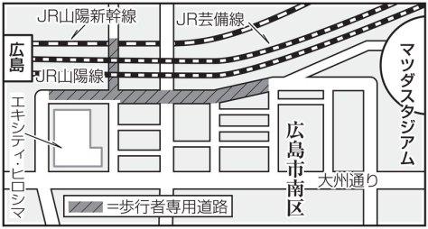 マツダスタジアム歩行者専用ロード地図