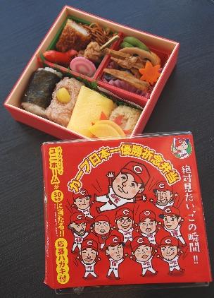 16年発売の「カープ日本一優勝祈念弁当」(撮影・松浦隆司)