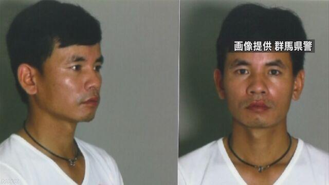 逃走のベトナム人の男を公務執行妨害容疑で逮捕