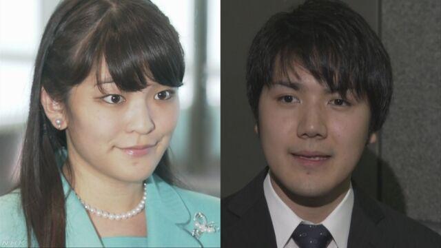 眞子さまの婚約内定 宮内庁が発表