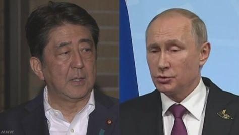 首相 日米で緊密連携を確認 ロシアには建設的役割求める