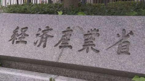 省庁の旅費精算システム 8000件のデータ消失