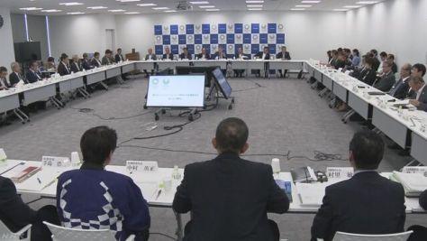 東京五輪の祝日 開会式当日など3日を検討