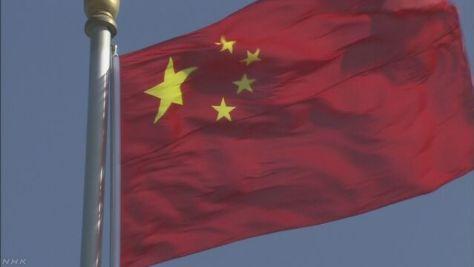 中国 ネット大手3社 を「情報規制不十分」で罰金
