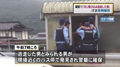 広島で川に飛び込み逃走した男、身柄を確保