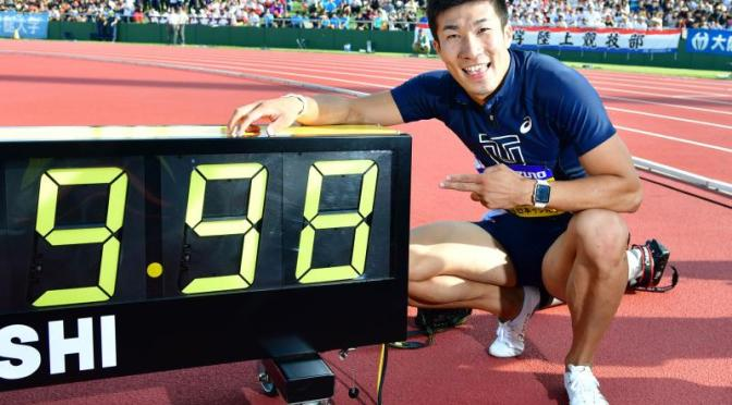 男子100メートル決勝 9秒98で日本人初の9秒台を出し喜ぶ桐生祥秀(撮影・清水貴仁)