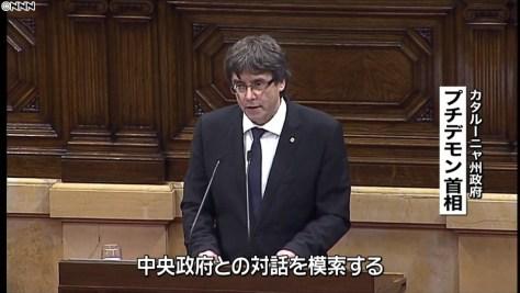 """カタルーニャ独立宣言""""見送り""""対話模索へ"""