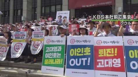 韓国の放送局 1か月以上ストライキ ニュース番組など短縮