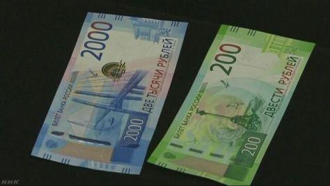 ロシア新紙幣にクリミア半島の名所 「自国の領土」強調か
