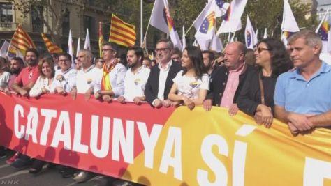 スペイン カタルーニャ州で独立反対の大規模デモ