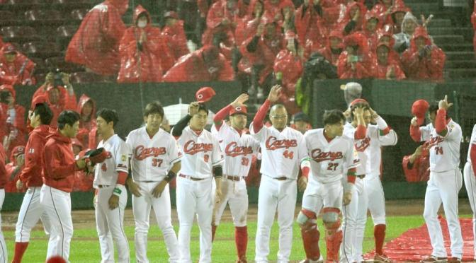 5回降雨コールドで勝利し、ファンに手を振って応えるナイン=マツダスタジアム(撮影・田中太一)