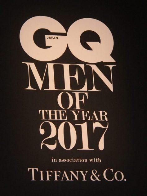 GQ メン・オブ・ザ・イヤー2017