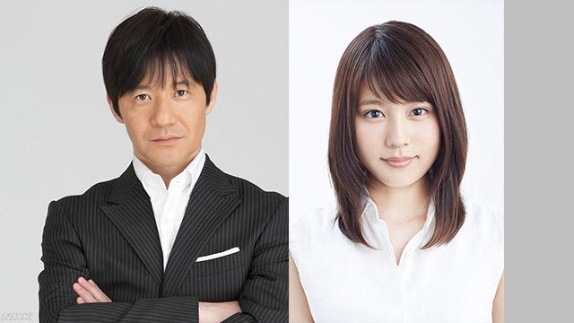 紅白歌合戦の司会者決まる | NHKニュース