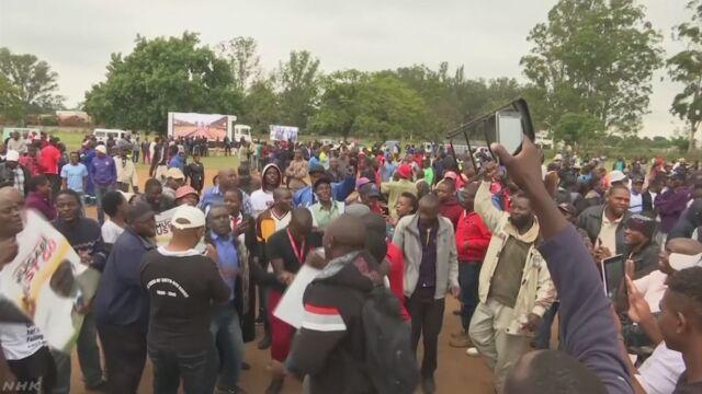 ジンバブエ ムガベ大統領の退陣求め首都で大規模デモ | NHKニュース