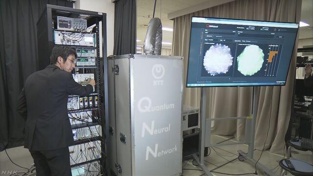 初の国産量子コンピューター 無償公開   NHKニュース