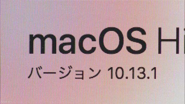 第三者がログイン可能に 最新版「macOS」に深刻な欠陥 | NHKニュース
