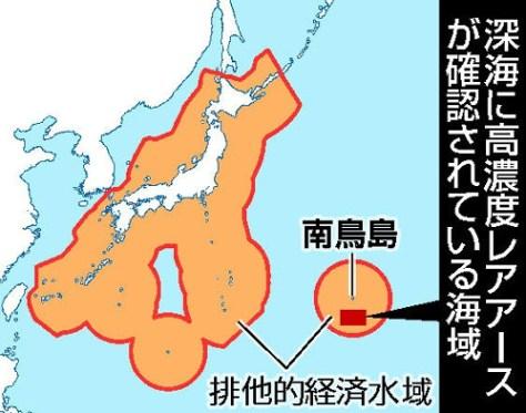 深海に高濃度レアアースが確認されている海域