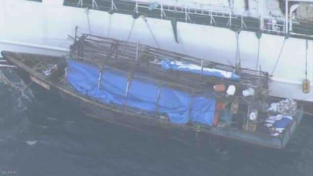 木造船の乗組員 家電を海に投棄 北海道沖 | NHKニュース
