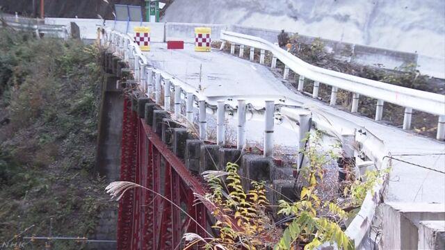 笹子トンネル事故5年 トンネルや橋の補修進まず