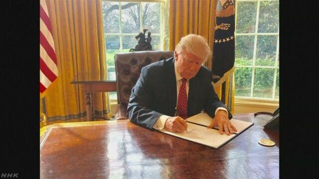 イスラム圏などから入国制限 当面可能に 米連邦最高裁が認める   NHKニュース