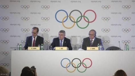 五輪史上初 IOC決断の背景