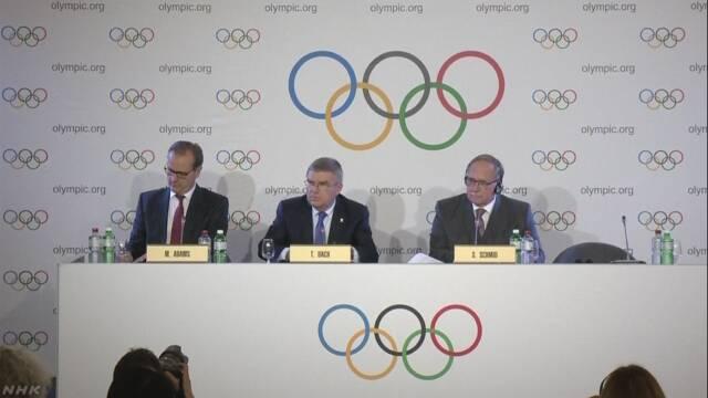 IOC ロシア選手団の五輪出場認めず 個人は条件つきで容認